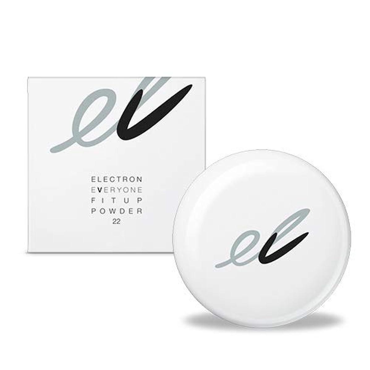 着る熱望する着る【公式】 ELECTRON EVERYONE エレクトロンエブリワン FIT UP POWDER (ファンデーション) 2043ナチュラル 14g