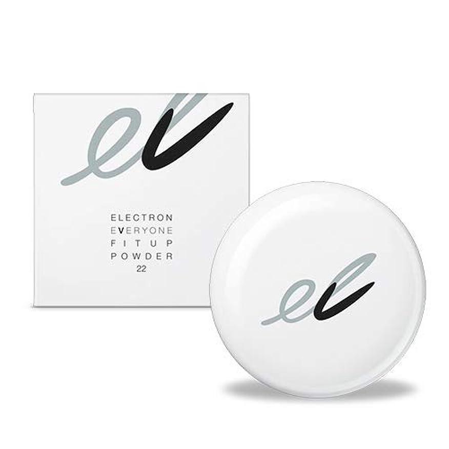 スリム月曜抜け目のない【公式】 ELECTRON EVERYONE エレクトロンエブリワン FIT UP POWDER (ファンデーション) 2043ナチュラル 14g