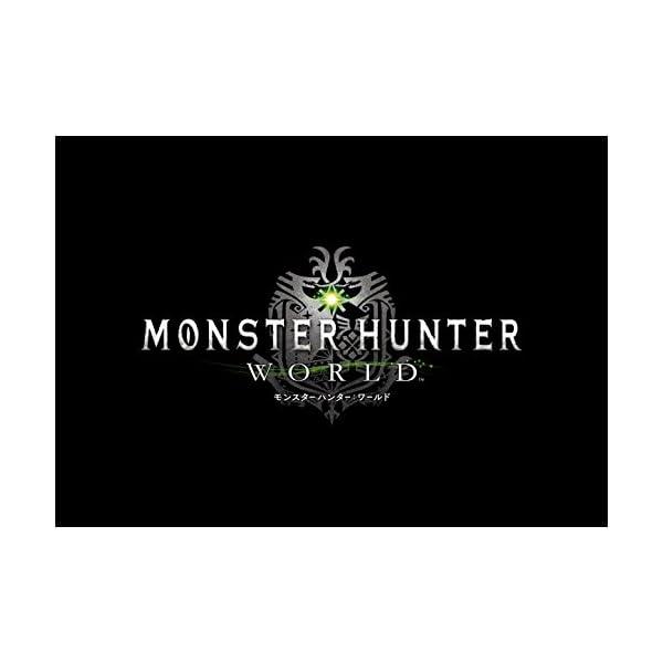 モンスターハンター:ワールド - PS4の紹介画像2