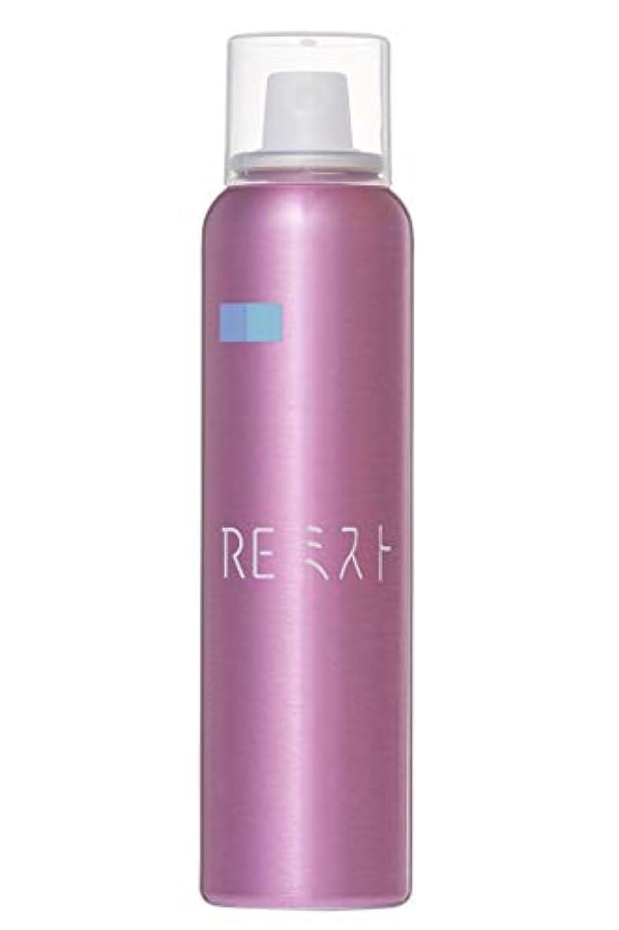 調査違う費用REミスト 130ml スプレータイプ 水素+保湿 水素ミスト 水素パック フェイスパック (12本セット)
