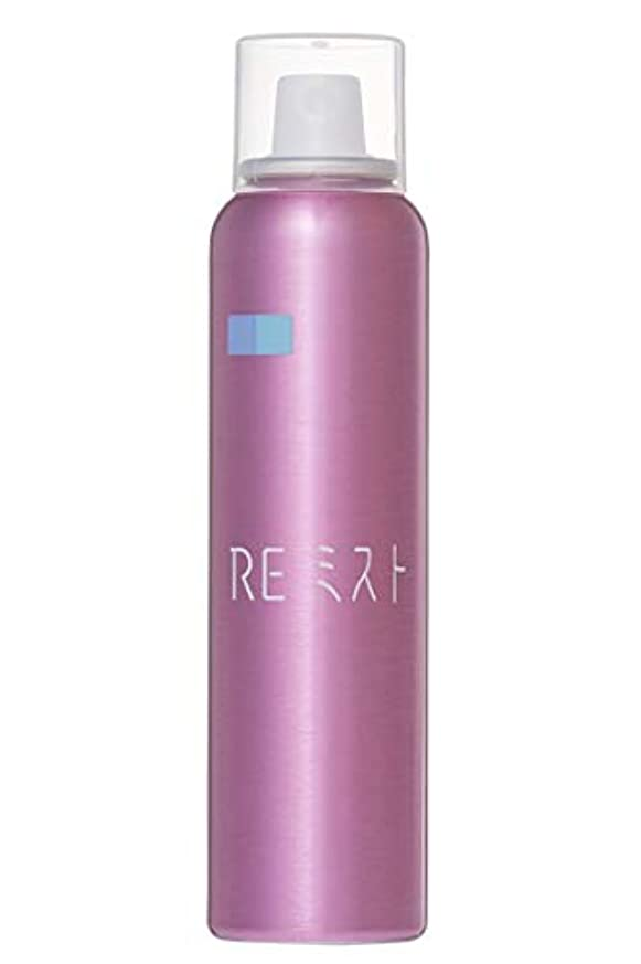 変装長くするおじさんREミスト 130ml スプレータイプ 水素+保湿 水素ミスト 水素パック フェイスパック (5本セット)