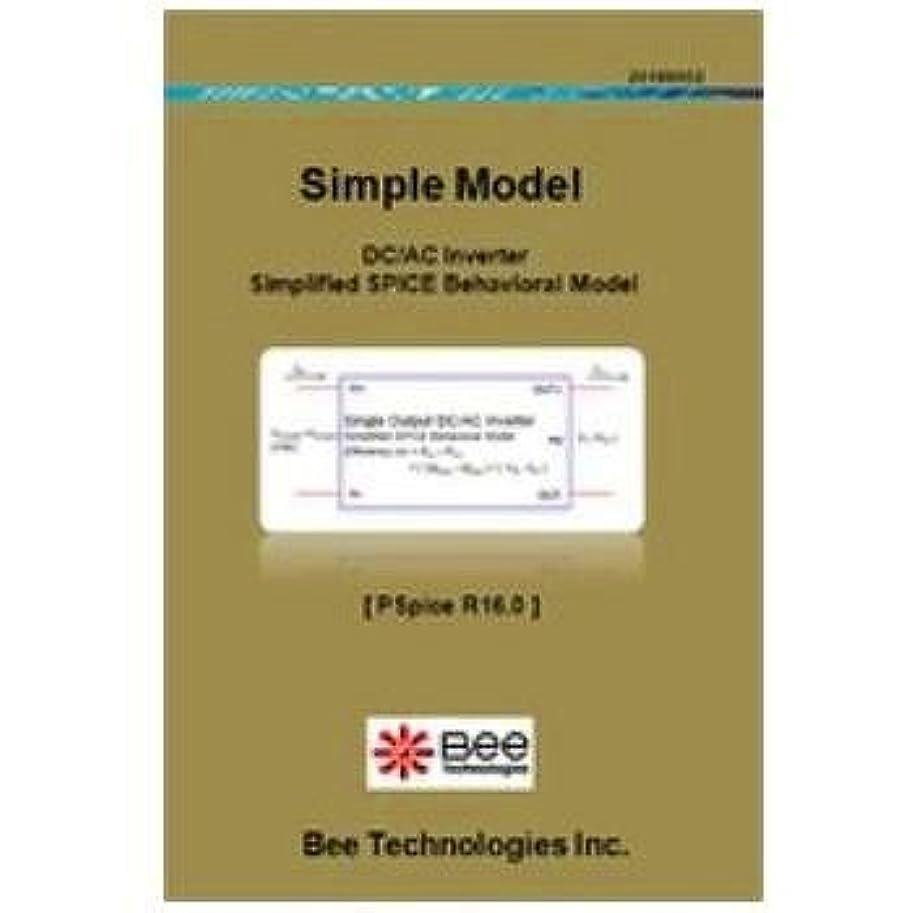 少数ビジュアル却下するBee Technologies DCACインバータモデル Pspice版 【SM-002】
