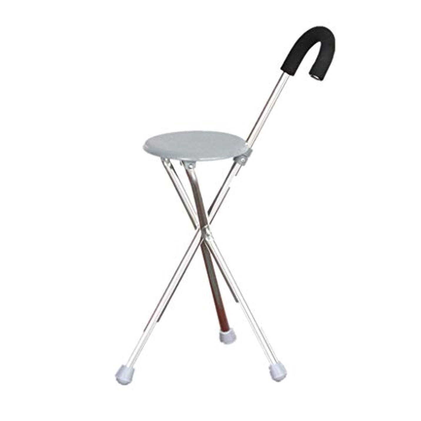 素子咳矩形折りたたみ杖座席杖座席杖座席折りたたみ歩行杖座席折りたたみ杖 一本杖 (Color : Gray, Size : 23*27.5*50cm)