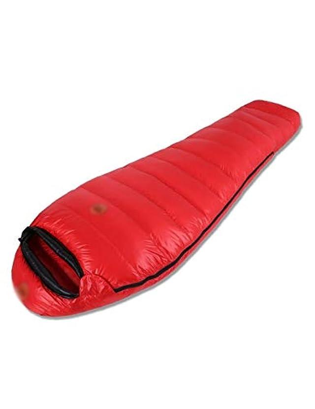 窒素できた受け継ぐママダウン寝袋バイオニックデザイン屋外登山キャンプ防水暖かいオフィスの昼食休憩に適した (Color : Red-1200g fill weight)