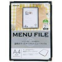 ナカバヤシ メニューファイル フチ付A4タイプ 2ページ 両面 1冊