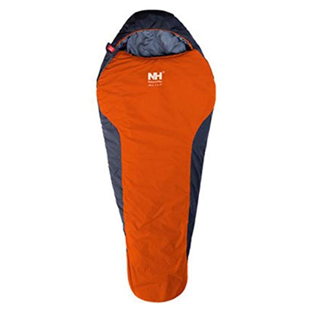 整理するうがい反逆ノウ建材貿易 屋外多機能と便利な封筒寝袋 (色 : オレンジ)
