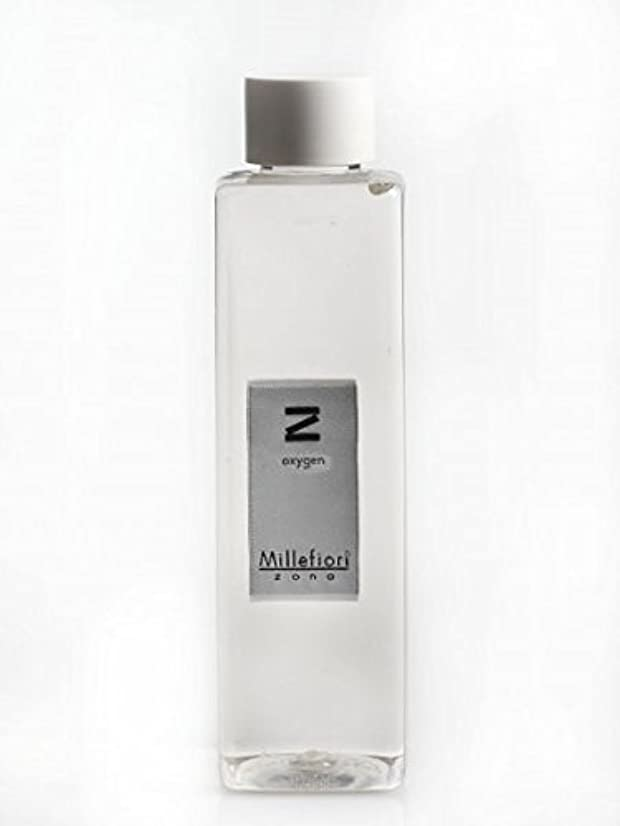 天使取り壊すほんのミッレフィオーリ ゾナ フレグランス ディフューザー リフィル - オキシゲン 250ml/8.45oz並行輸入品