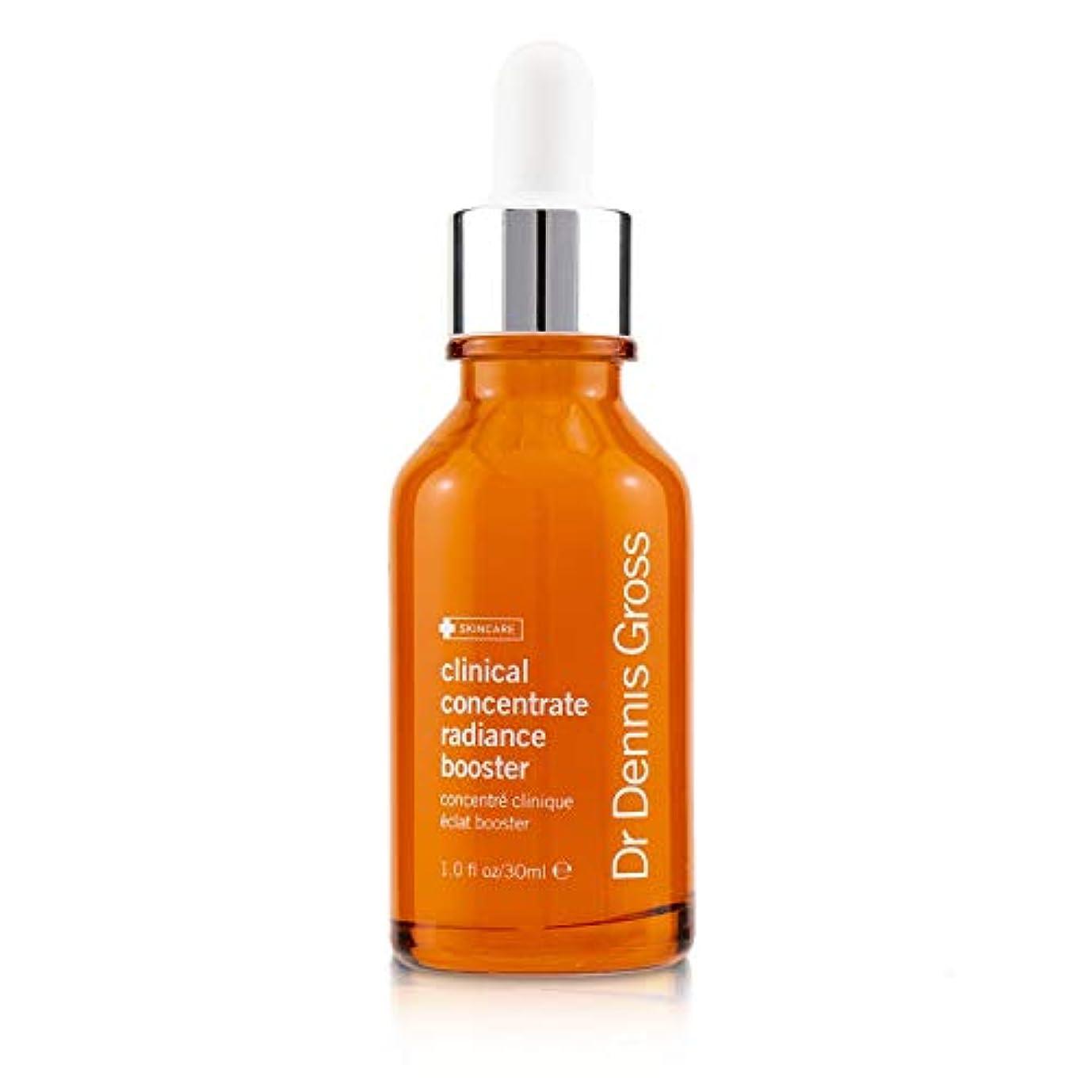 投獄トランスペアレント休憩するドクターデニスグロス Clinical Concentrate Radiance Booster (Salon Product) 30ml/1oz並行輸入品