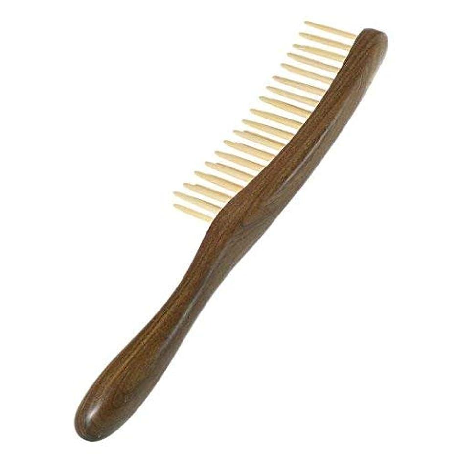 いいね証明書挨拶するNatural Sandalwood Bamboo Hair Comb Anti-static Wooden Handle Hair Scalp Massage Comb Hairbrush Detangle Hair...