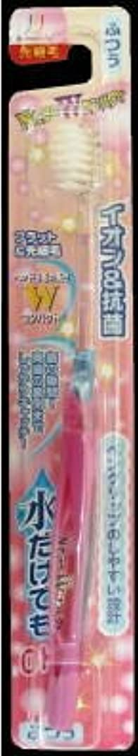 ビバクラシック保全川西商事 NセラWコンパクト 先細毛 ふつう(歯ブラシ)×180点セット (4571179211420)