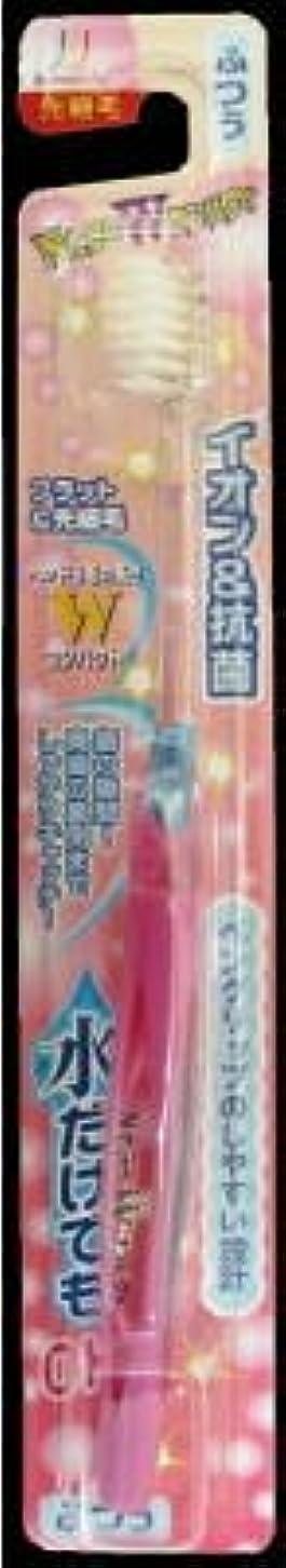 統合する船員挑発する川西商事 NセラWコンパクト 先細毛 ふつう(歯ブラシ)×180点セット (4571179211420)
