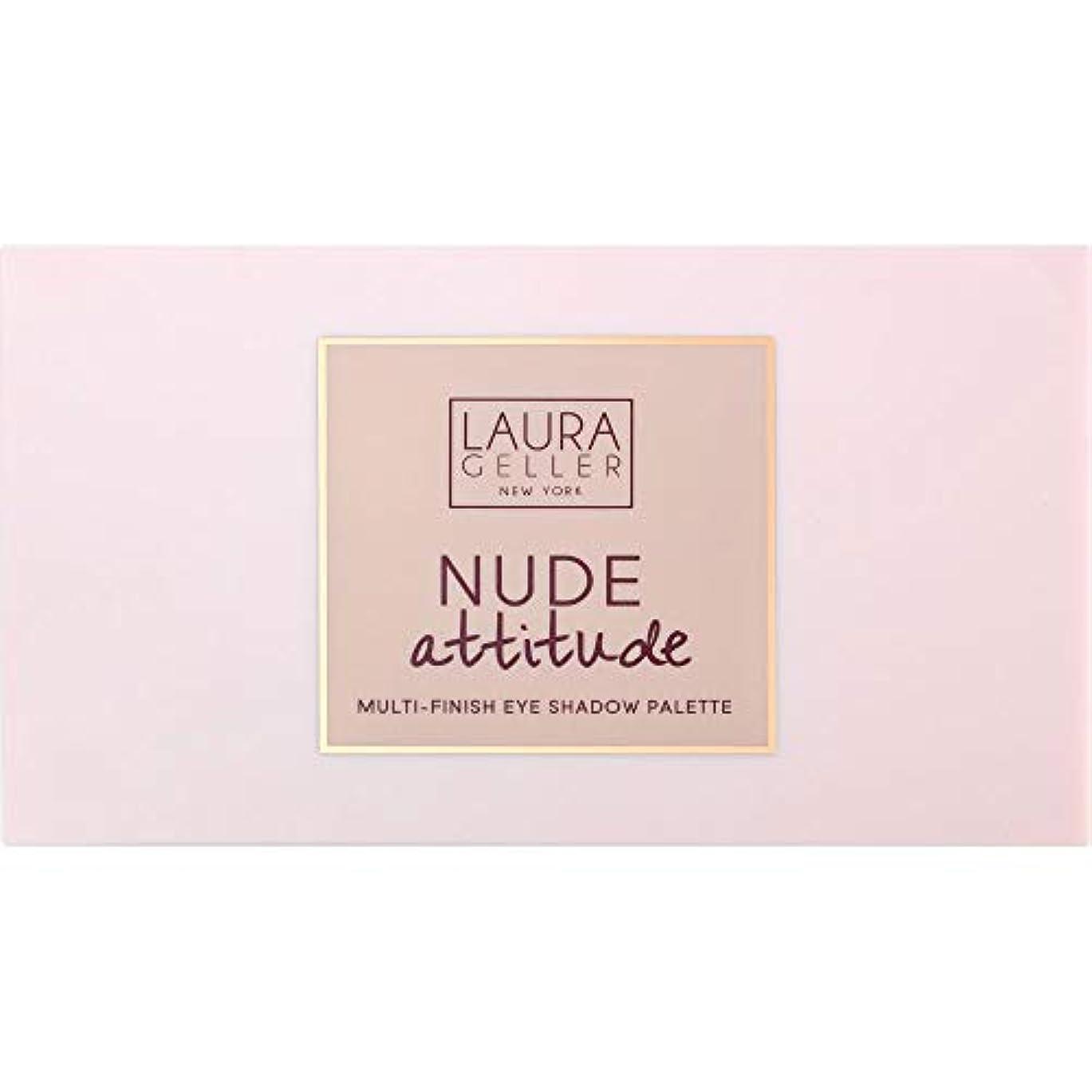 教えて痛み細断[Laura Geller ] ローラ?ゲラーヌード態度マルチフィニッシュアイシャドウパレット12×1.1グラム - Laura Geller Nude Attitude Multi-Finish Eye Shadow Palette 12 x 1.1g [並行輸入品]