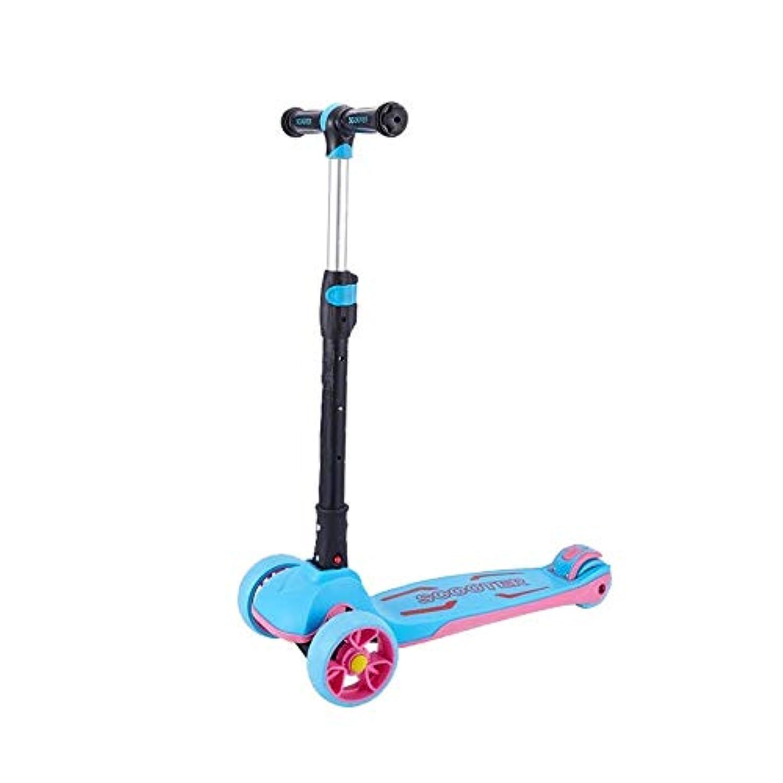 キックスクーター 子供のためのスクーター3つの車輪のTバー調節可能な高さのハンドルのグライダーが付いている蹴りのスクーター3つの車輪5から14年の子供のための広いデッキ (色 : Two-color board blue)