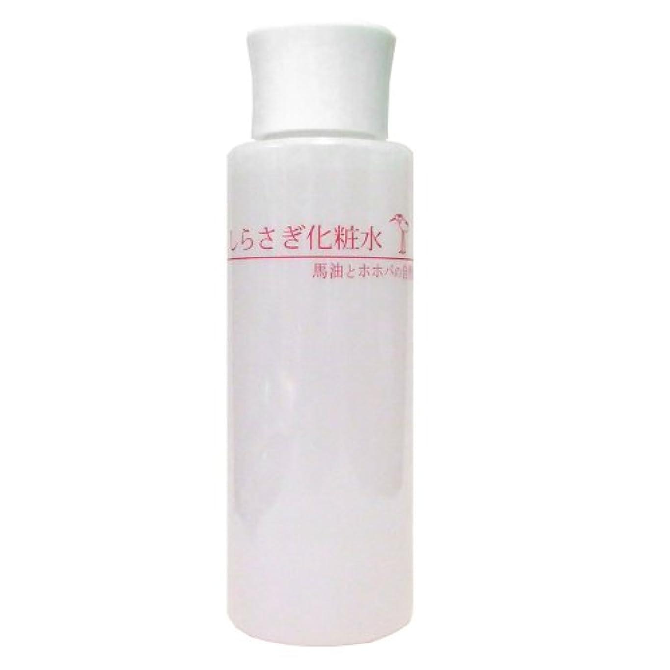 かわすに慣れ温度計しらさぎ化粧水