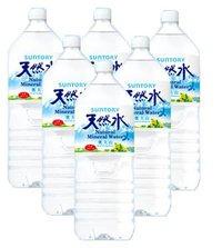 サントリー 天然水(奥大山) 2L×6本