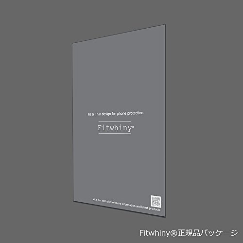 glo グロー ケース カバー 新型対応 [Fitwhiny] クリア ハードケース プラスチックケース クリアケース スリム ハードカバー クリスタルケース クリスタルカバー デコケース 薄型 スリムケース 透明 356-2