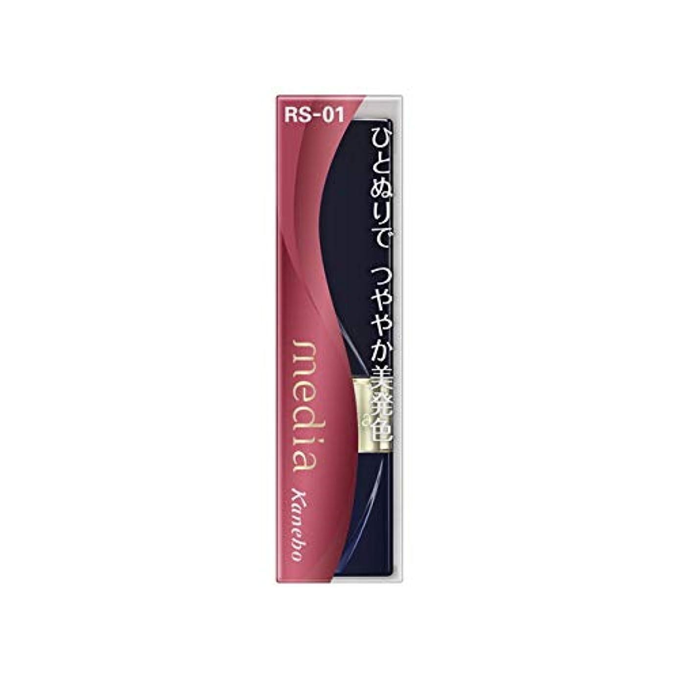 干し草バイアス宣伝カネボウ メディア ブライトアップルージュ RS-01(3.1g)