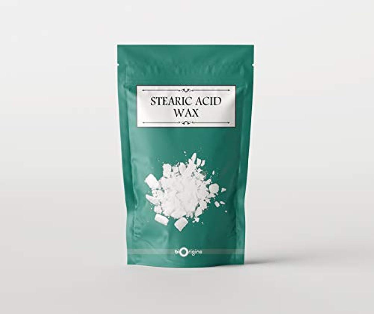 上流の溶岩対角線Stearic Acid Wax 500g