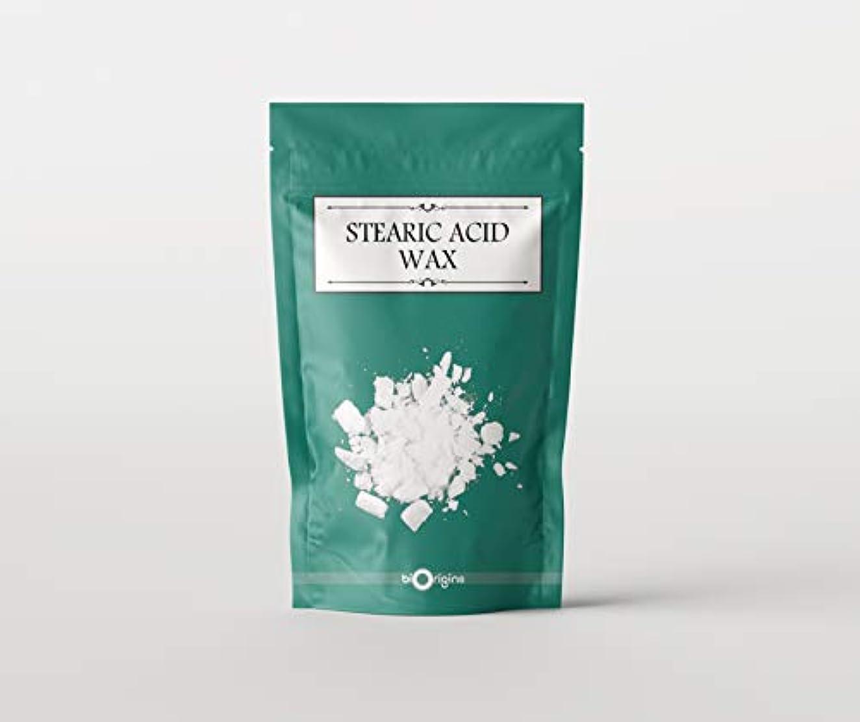 共和党添加剤太いStearic Acid Wax 500g