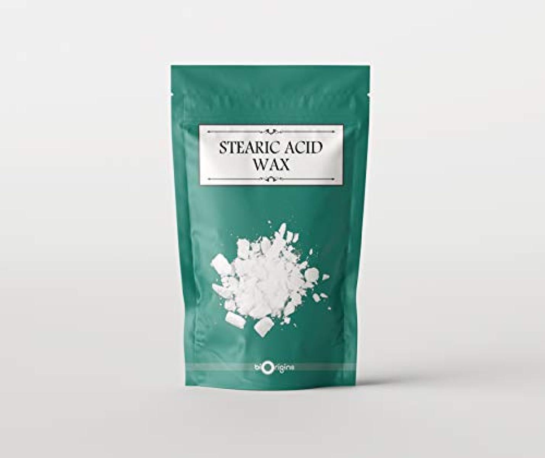 週末凝視役に立つStearic Acid Wax 500g