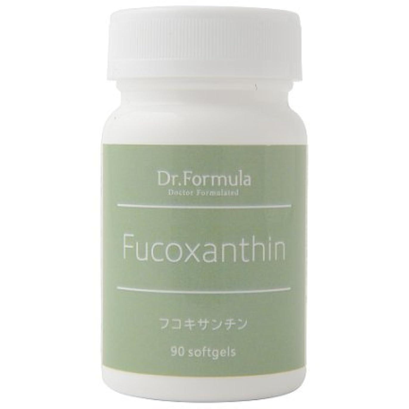 具体的に確認肉屋Dr.Formula フコキサンチン(テレビで話題の希少成分) 30日分 90粒 日本製 Fucoxanthin