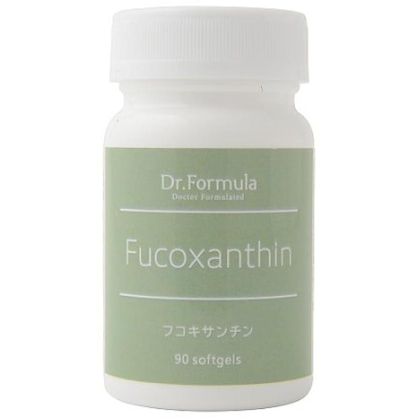 押し下げる急降下高層ビルDr.Formula フコキサンチン(テレビで話題の希少成分) 30日分 90粒 日本製 Fucoxanthin