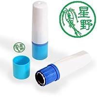 【動物認印】ミジンコ ミトメ2・ケンミジンコ ホルダー:ブルー/カラーインク: 緑