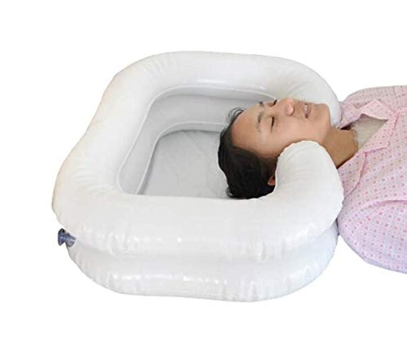 で出来ている抹消前方へインフレータブルシャンプー洗面器入浴補助ベッドシャンプー洗面器-障害者、妊婦、高齢者の寝たきりのためのベッドで髪を洗う