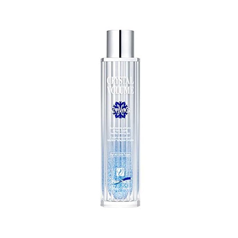 アレルギー円形王子Pion-tech 結晶アクチベータートナーエッセンス水和冷却しわ防止をホワイトニング [並行輸入品]