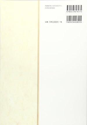 STEP式/消費税申告書の作成手順 (平成29年版)