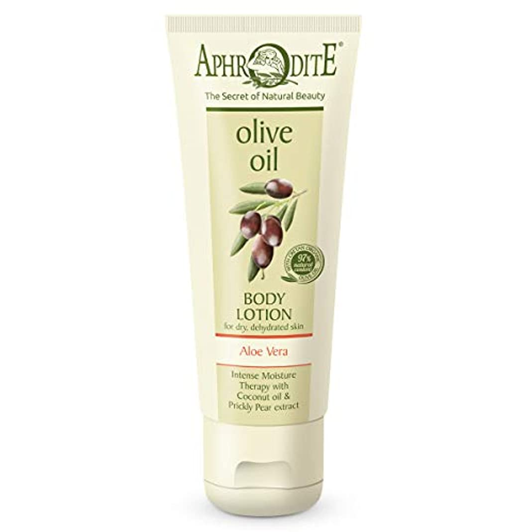 Aphrodite Olive Oil Body Lotion 200ml / ??????????????????????200ml