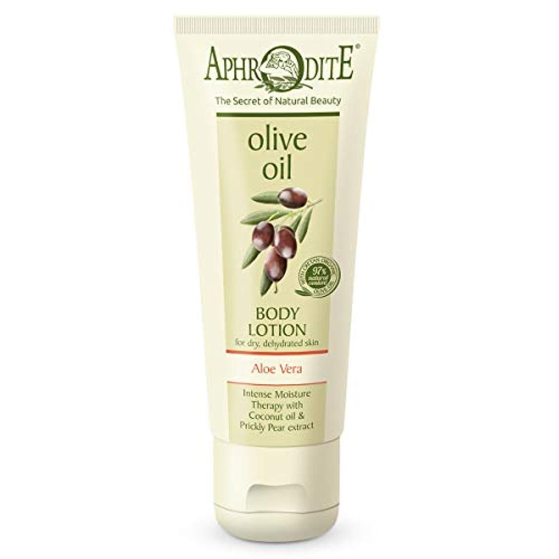 追加物質最初にAphrodite Olive Oil Body Lotion 200ml / ??????????????????????200ml