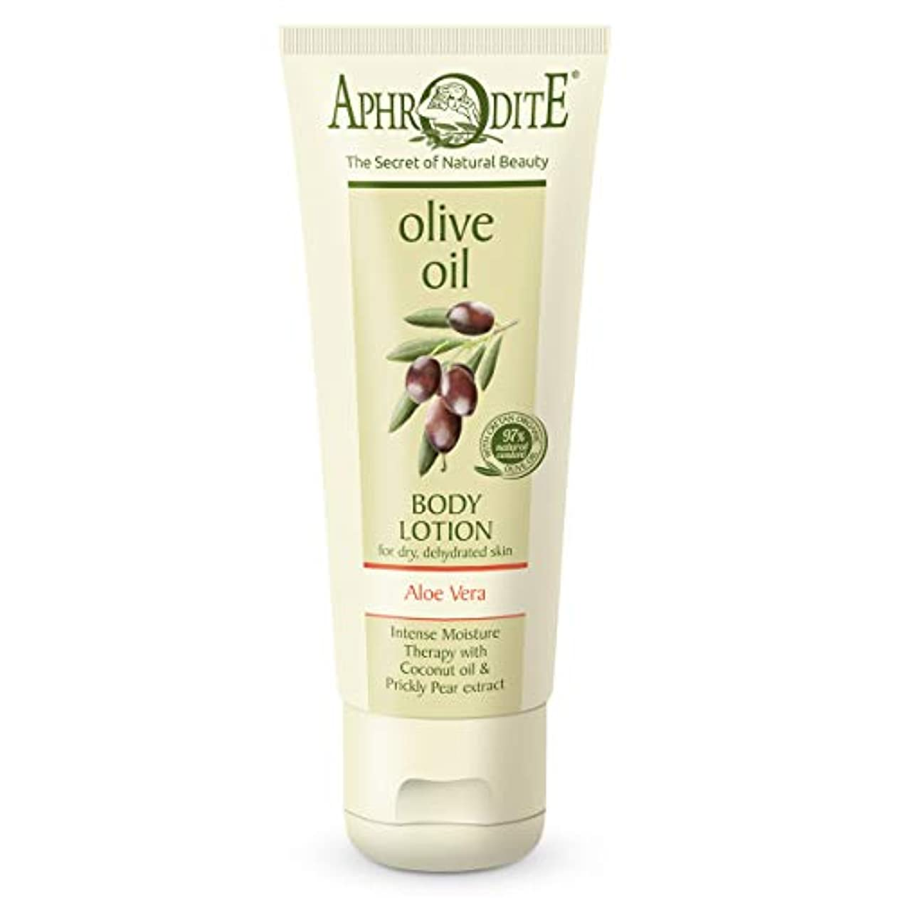 微生物二年生重なるAphrodite Olive Oil Body Lotion 200ml / ??????????????????????200ml