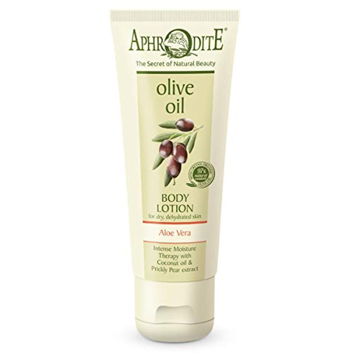 拡張成功したアブセイAphrodite Olive Oil Body Lotion 200ml / ??????????????????????200ml