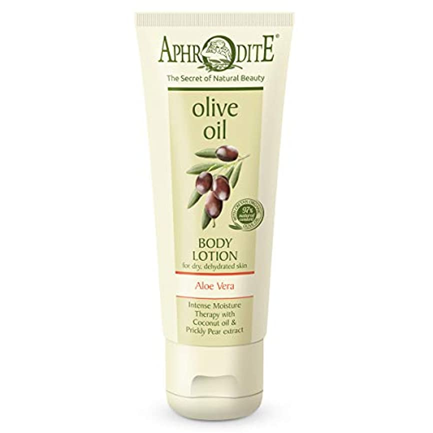 ポップ非常に怒っています郊外Aphrodite Olive Oil Body Lotion 200ml / ??????????????????????200ml