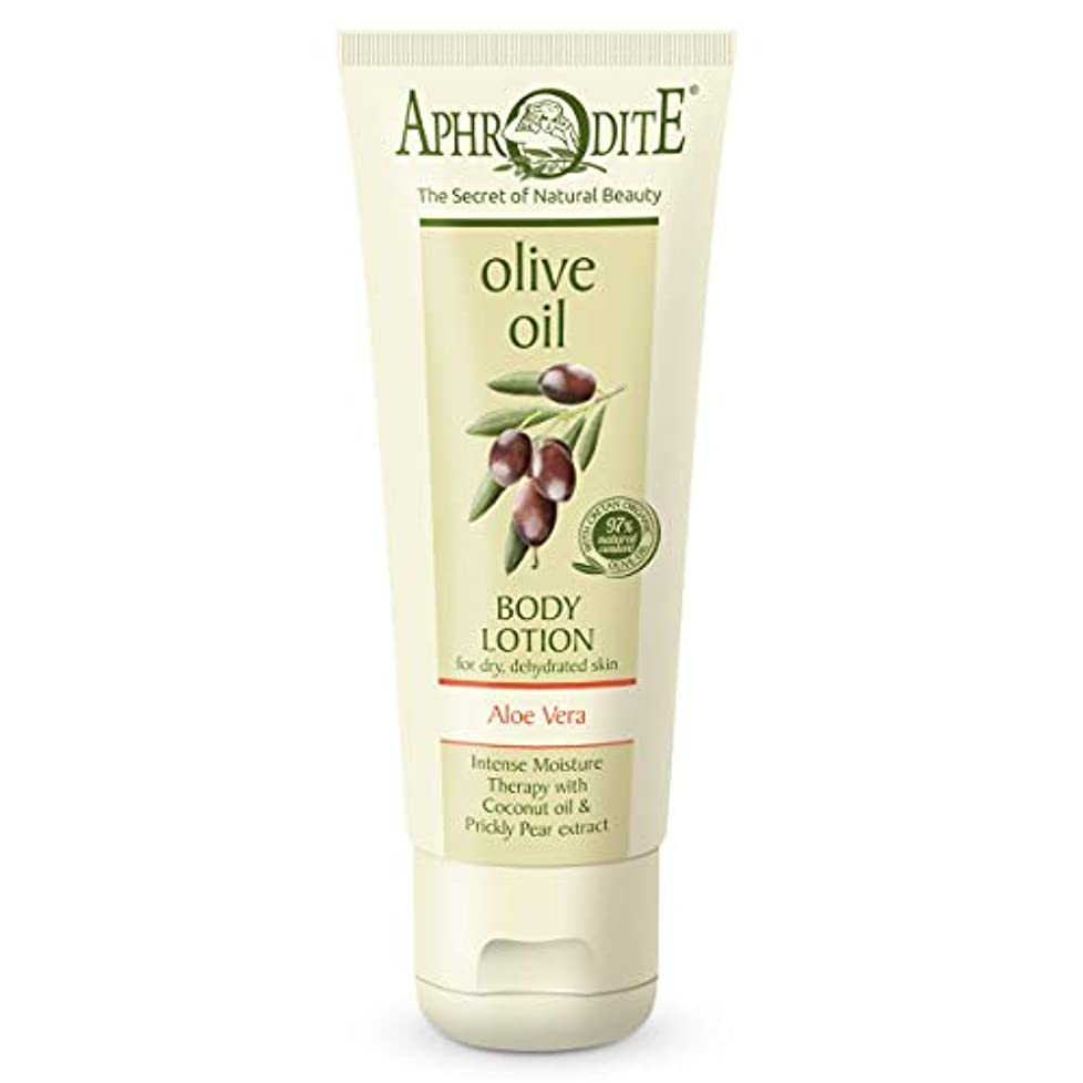 Aphrodite Olive Oil Body Lotion 200ml / ??????????????????????200ml