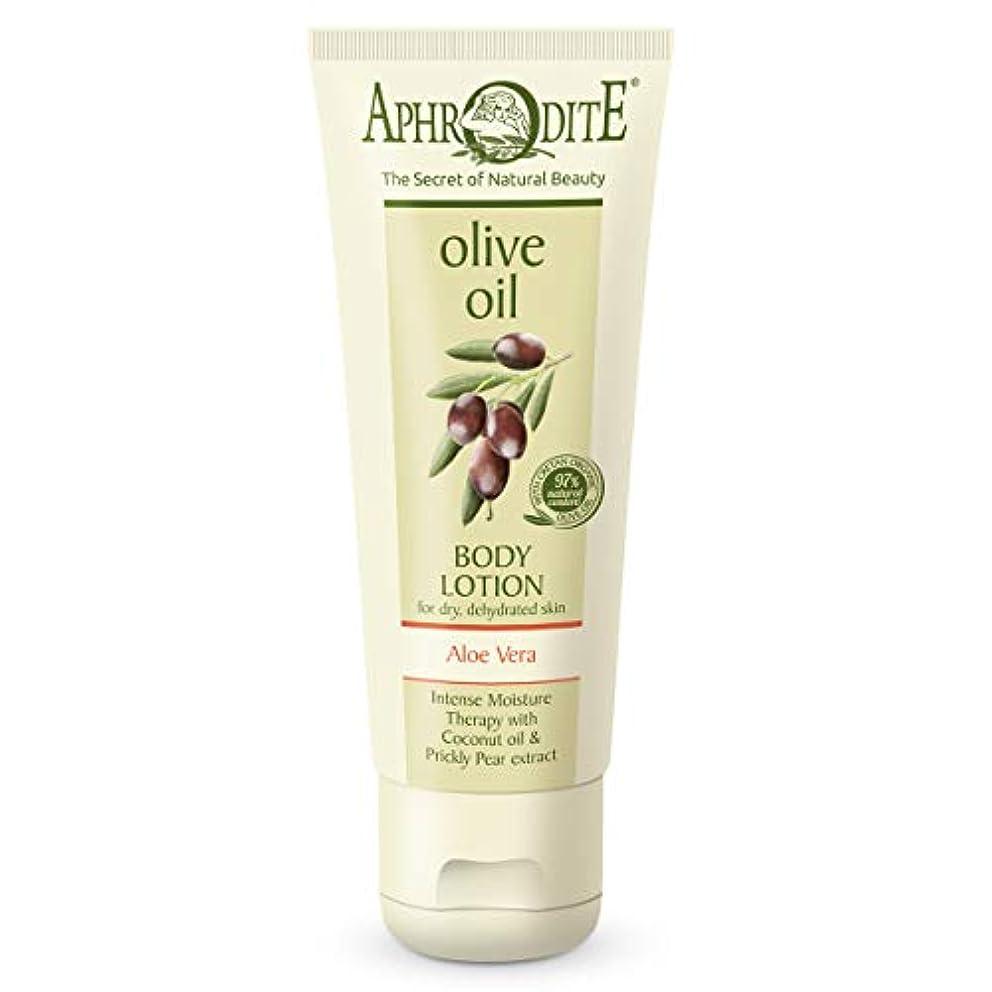 頬骨戦士光Aphrodite Olive Oil Body Lotion 200ml / ??????????????????????200ml