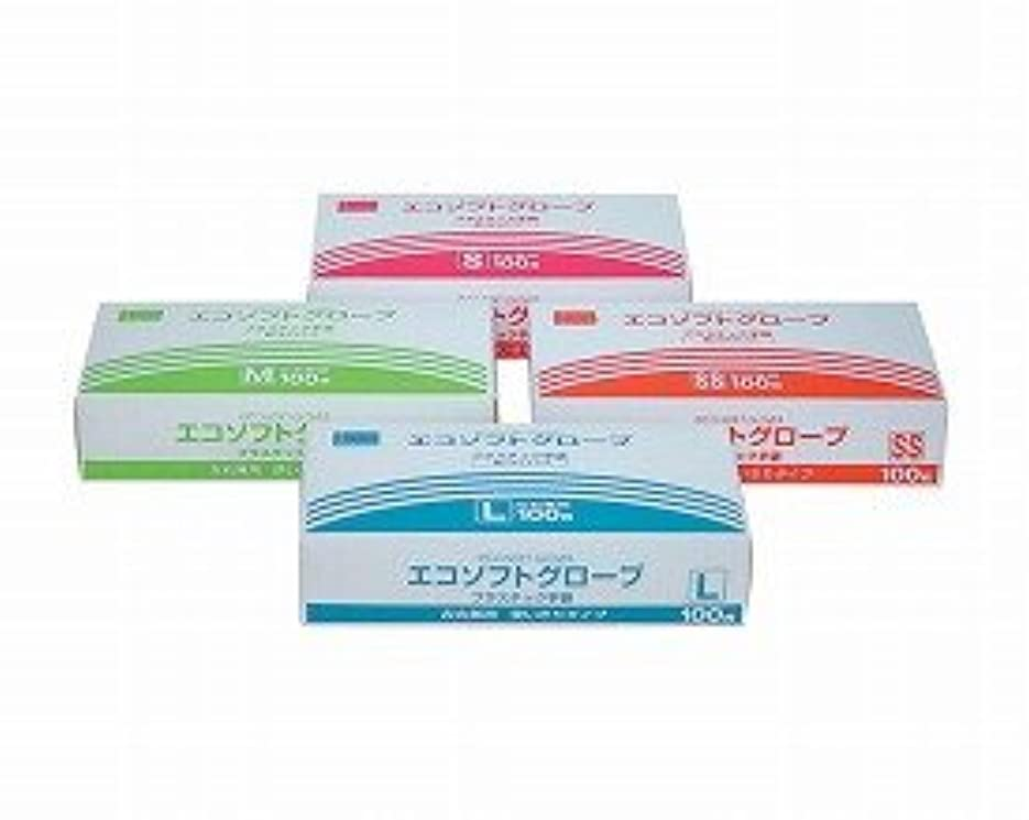申請中レタッチ物質エコソフトグローブ(パウダー付)OM-320 100枚×20箱 L