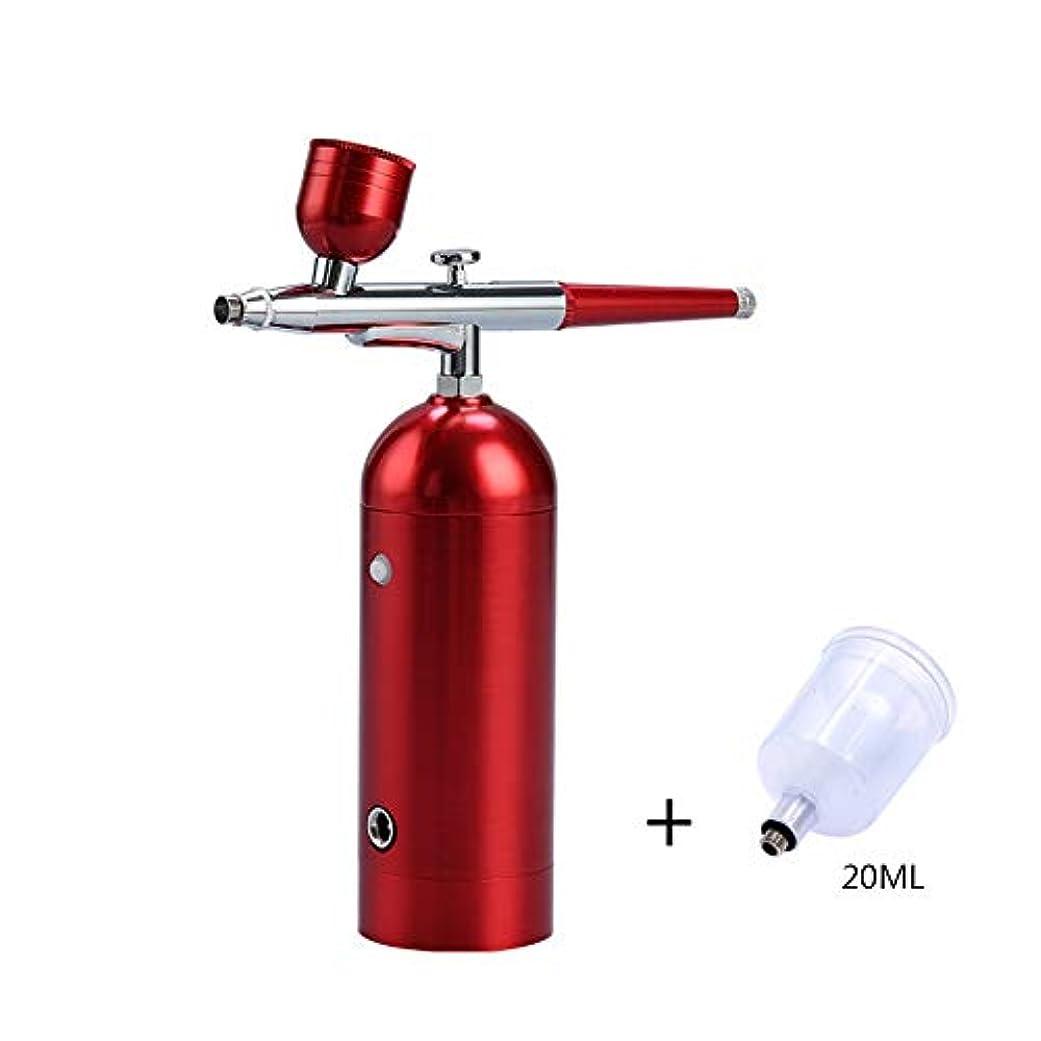 しない歪める絶えず酸素スプレーガン 美容スプレーガン機 美白 スキンケア 小さい USB充電式 旅行 ギフト オフィス 車の使用 おしゃれ人気 (Color : ARed)