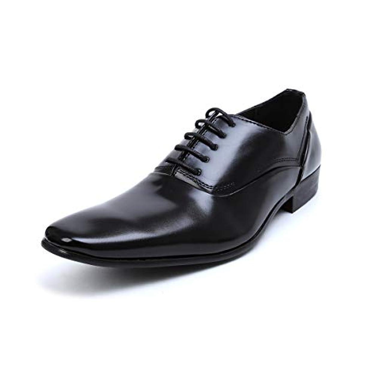 合体ふさわしい切る[エムエムワン] 25種類から選ぶ ビジネスシューズ メンズ ロングノーズ レースアップ フェイクレザー ストレートチップ 内羽根 ウィングチップ プレーントゥ 紳士靴 BZB007