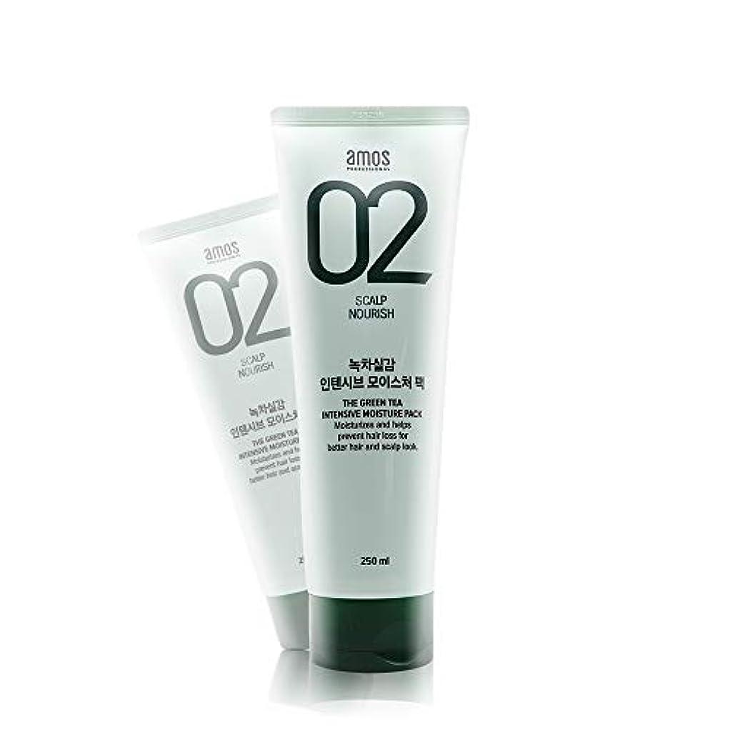 形状保育園書くアモス AMOS 緑茶実感インテンシブモイスチャーパック 250g, Feel the Green Tea Intensive Moisture Hair Pack