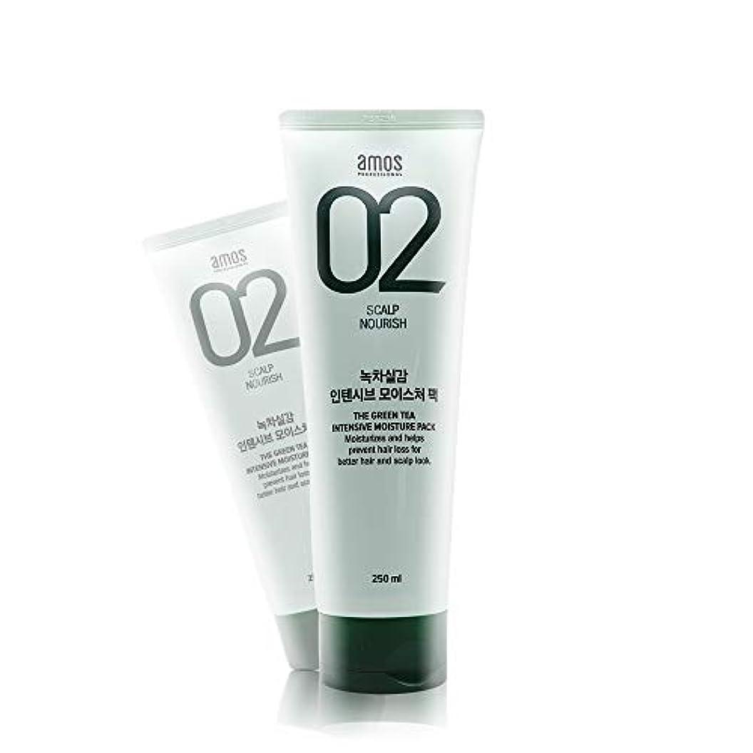 限られたスティーブンソンかろうじてアモス AMOS 緑茶実感インテンシブモイスチャーパック 250g, Feel the Green Tea Intensive Moisture Hair Pack
