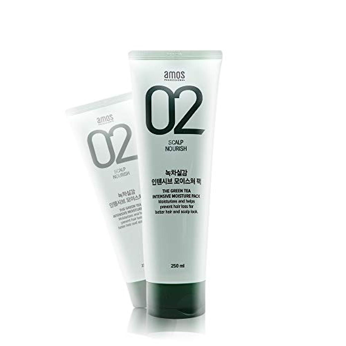 出しますフェードアウトショッピングセンターアモス AMOS 緑茶実感インテンシブモイスチャーパック 250g, Feel the Green Tea Intensive Moisture Hair Pack