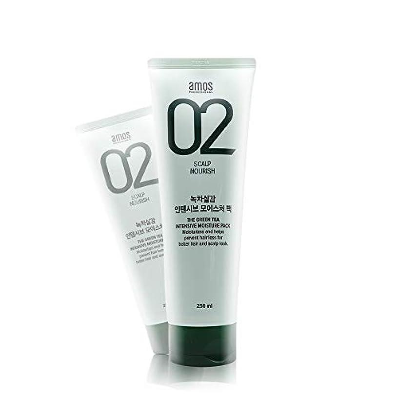 国勢調査移植こしょうアモス AMOS 緑茶実感インテンシブモイスチャーパック 250g, Feel the Green Tea Intensive Moisture Hair Pack