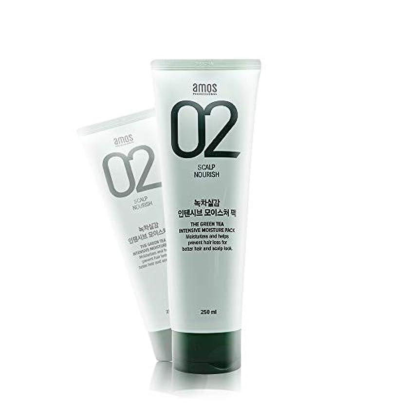 衣装過去居住者アモス AMOS 緑茶実感インテンシブモイスチャーパック 250g, Feel the Green Tea Intensive Moisture Hair Pack