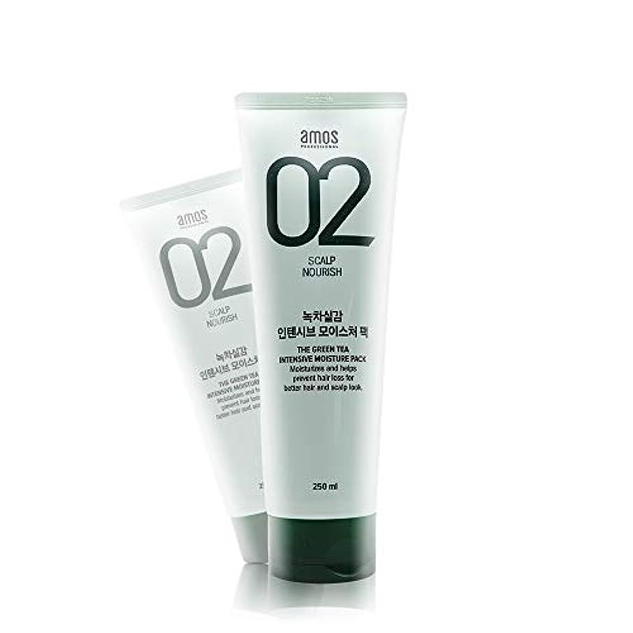 シガレット横たわる素人アモス AMOS 緑茶実感インテンシブモイスチャーパック 250g, Feel the Green Tea Intensive Moisture Hair Pack