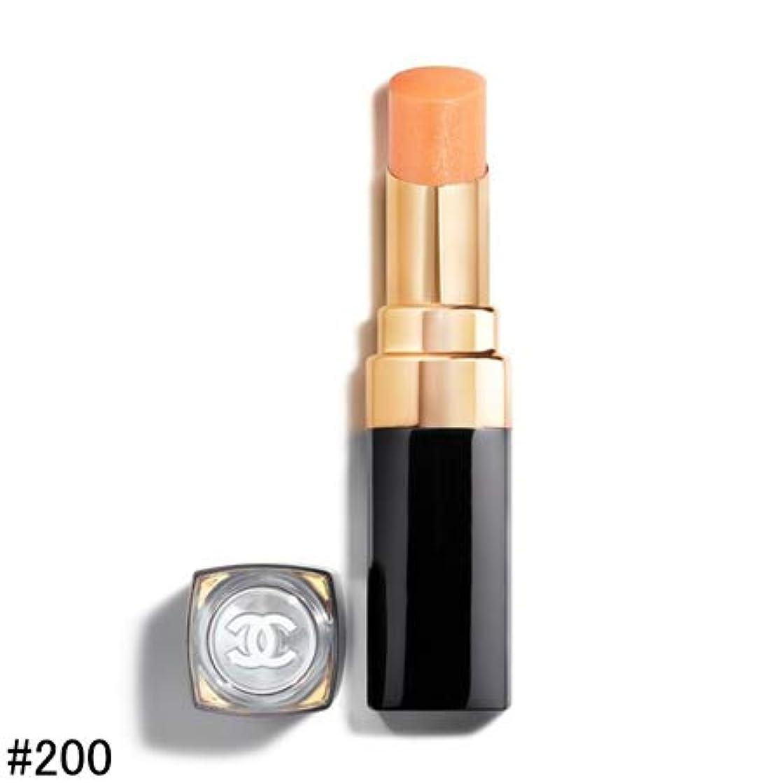 石膏取得する絶え間ないシャネル ルージュ ココ フラッシュ トップ コート #200 ライト アップ -CHANEL-