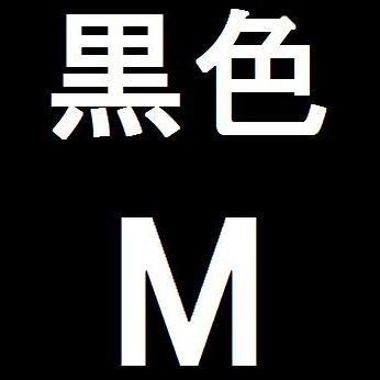 Harimao レイン シューズカバー 防水 靴カバー 男女兼用 防水ケース付き Mサイズ 黒色