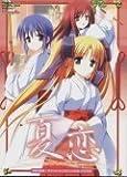 夏恋-karen- 初回版 (CD/DVD同梱)