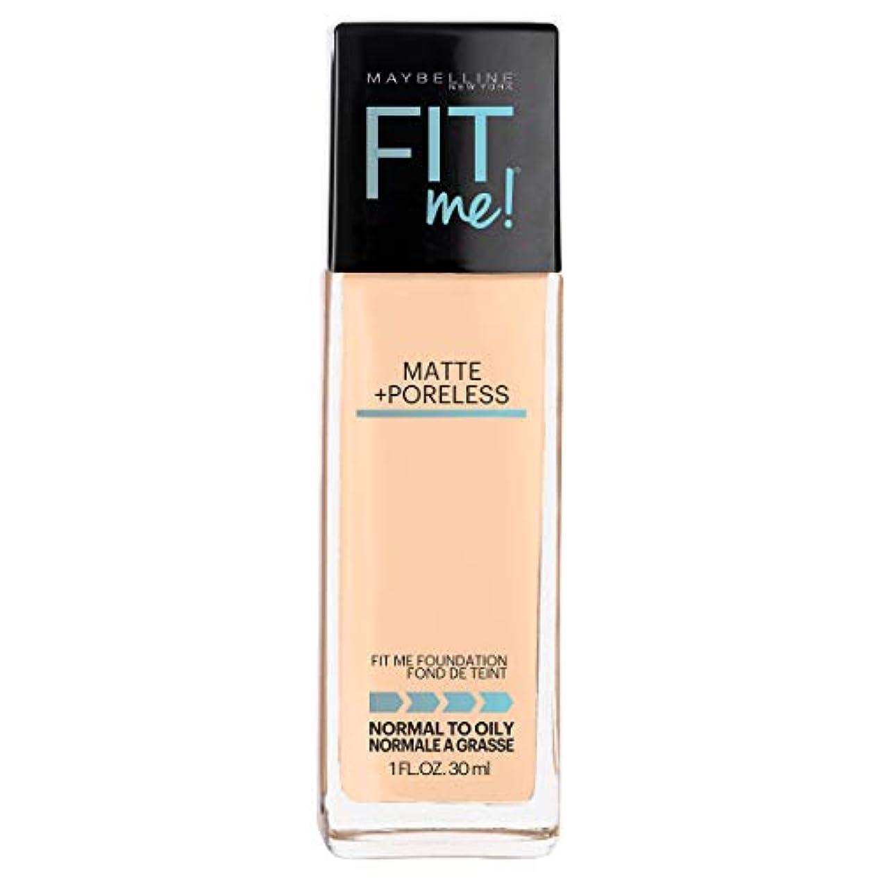 砂利行進MAYBELLINE Fit Me! Matte + Poreless Foundation - Warm Nude 128 (並行輸入品)